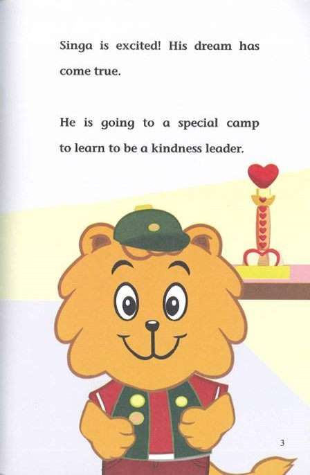 Singa and the Kindness Cubbies Kindness comes from us